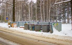 Нормативы и тарифы на вывоз мусора в Пермском крае за 2019 год признаны незаконными