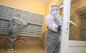 В Перми обработали не все подъезды многоэтажек. Что мешает дезинфекции?