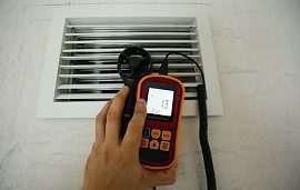 Плановая проверка вентиляции в сентябре 2021