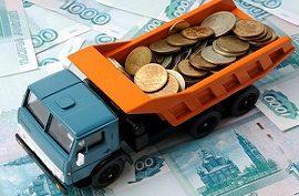Отменены тарифы и нормативы на вывоз мусора для ПКГУП «Теплоэнерго» за 2020 год
