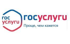 Россияне смогут с 2022 года регистрировать права на недвижимость через госуслуги