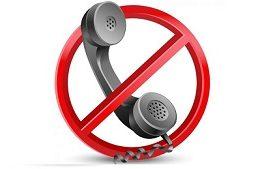 Временно недоступны телефоны УК!